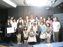 エレクトーン コンサート Vol.3
