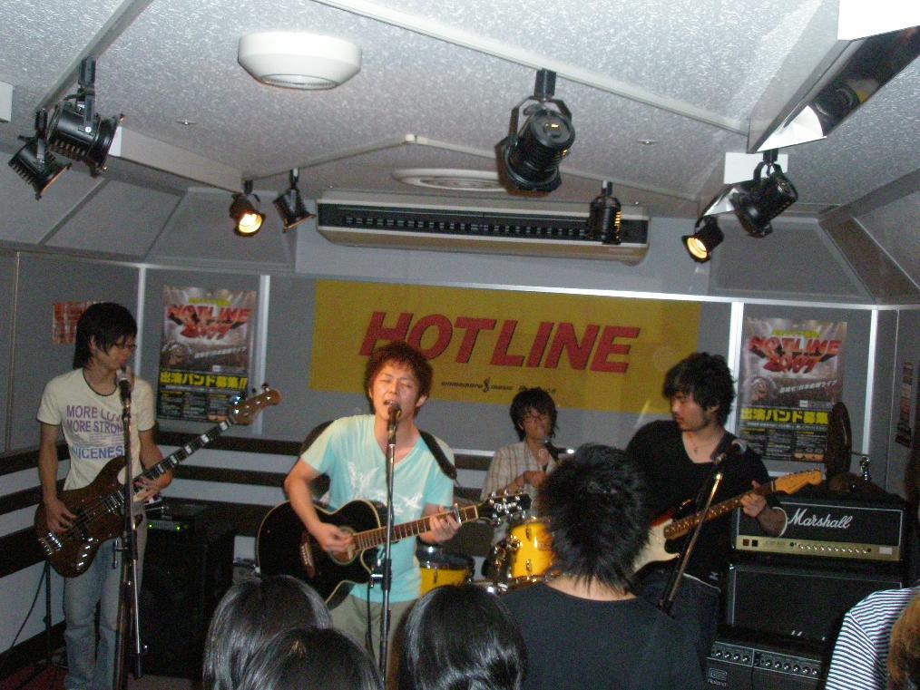 20070709-landly.JPG