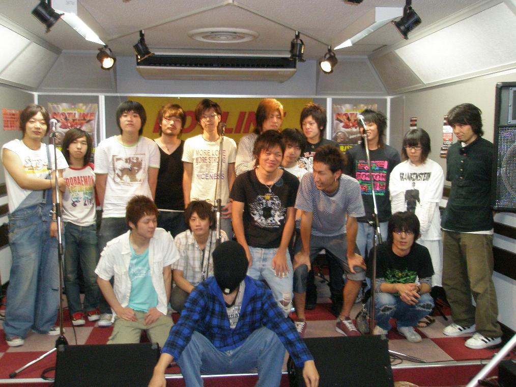 20070709-syuugou.JPG