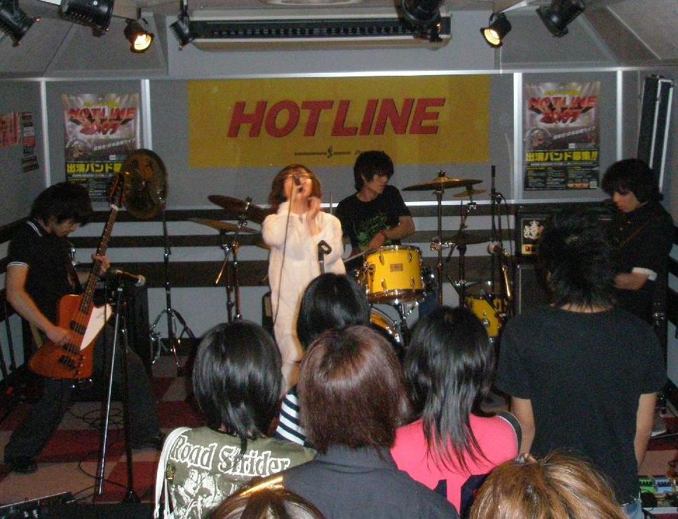 20070709-tobiuo.JPG