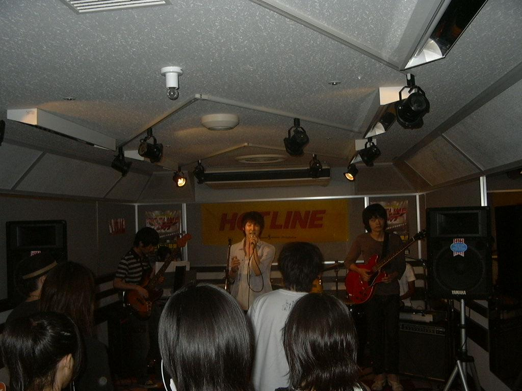 20070901-fasllure.JPG