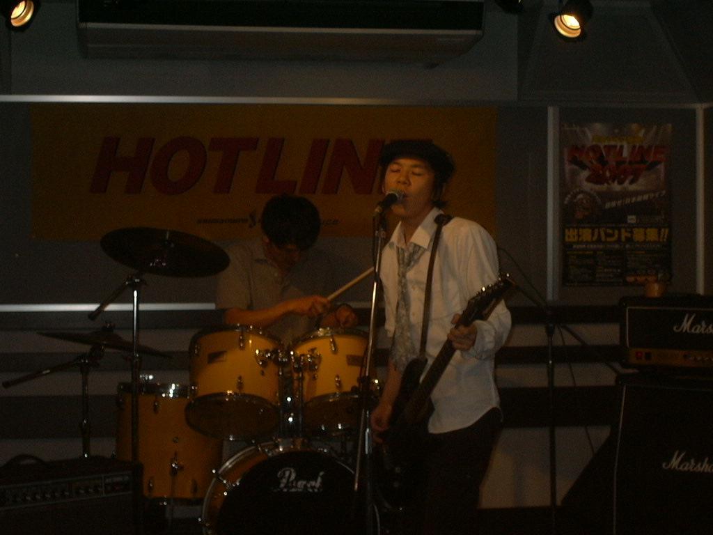 20070901-monster.JPG