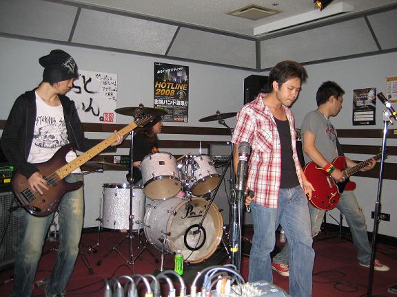20080730-blur.JPG