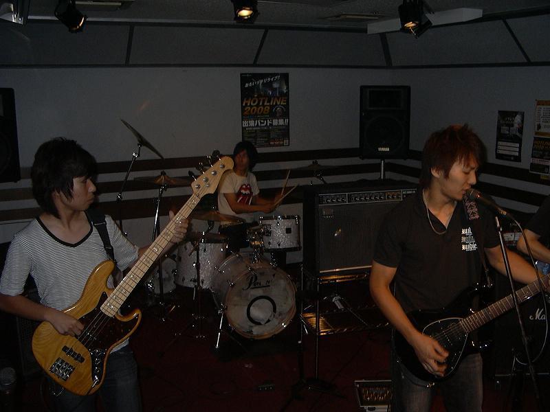 20080828-ONIYAMMA.JPG