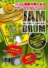JAM DRUMS