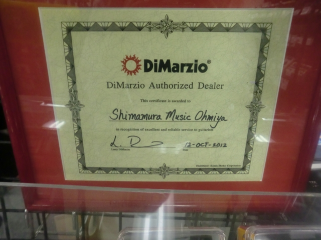 ディマジオ認定証