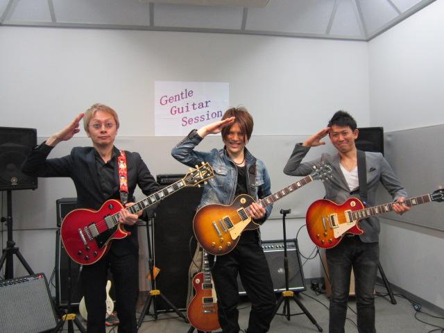 ジェントルギターセッション