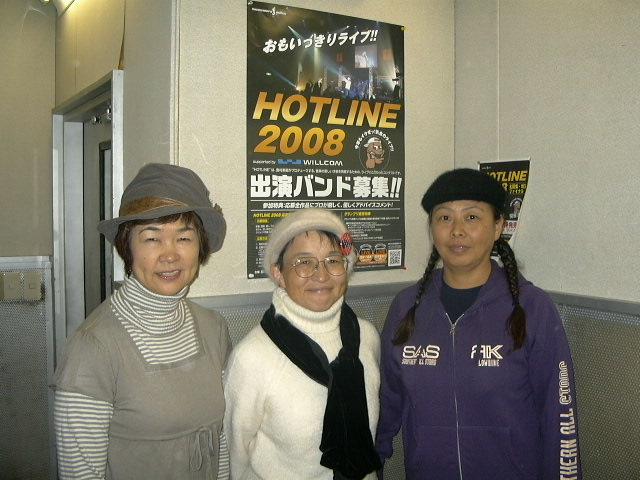 20080817-HARUNIRE.JPG