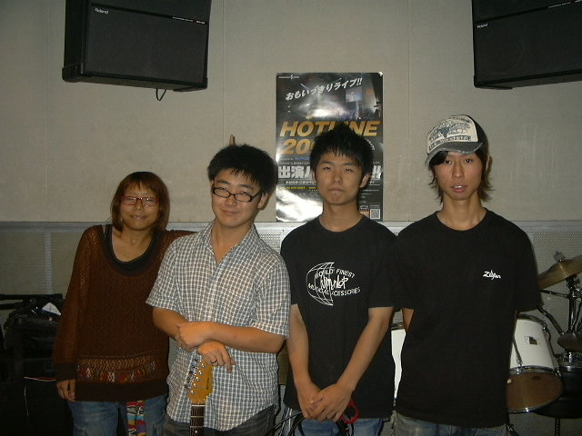 20080817-SALTY.JPG
