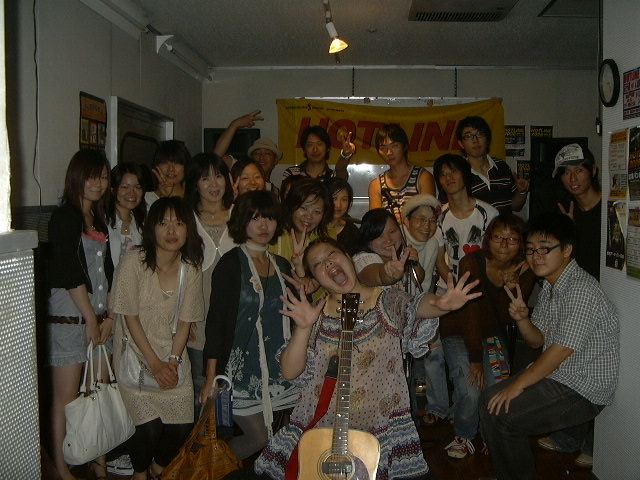 20080817-SHUUGOUOWARI.JPG