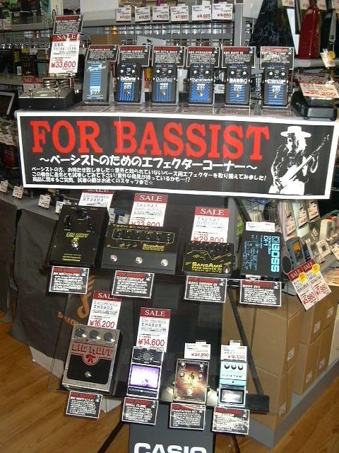 20060605-BASSISTFAIR.jpg
