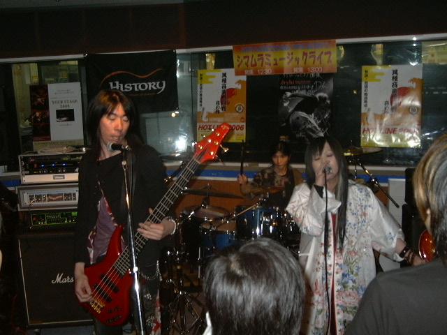 幻奏彩音十色(げんそうあやねといろ)ライブ中