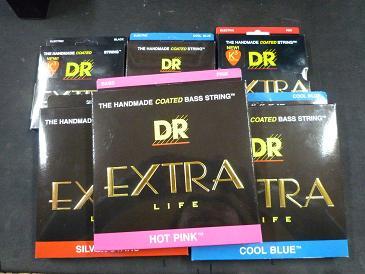 DR_STRINGS
