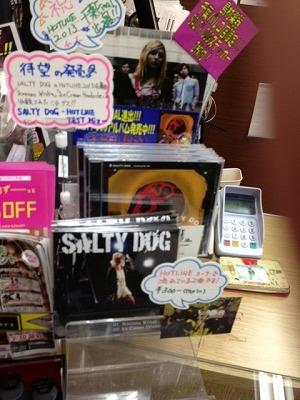 salty dog hotline test mix