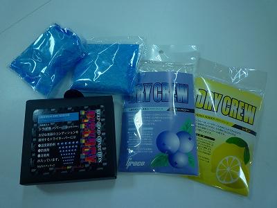 湿度調整剤