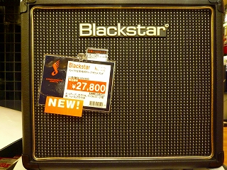 Black Star HT1