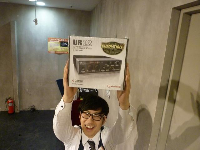 津田沼パルコ店