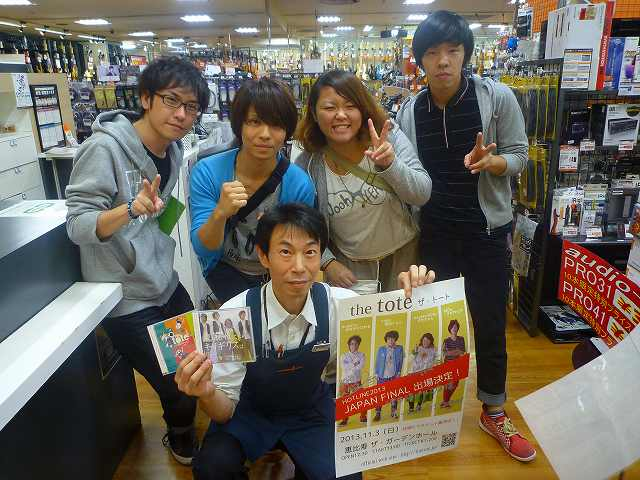 the tote来店!