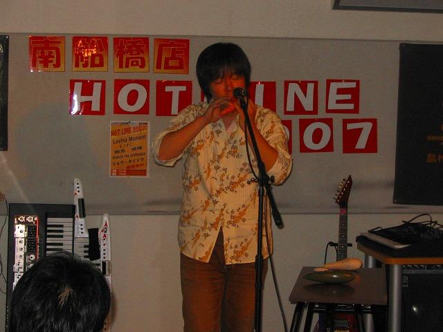 20070725-TARUMI.jpg