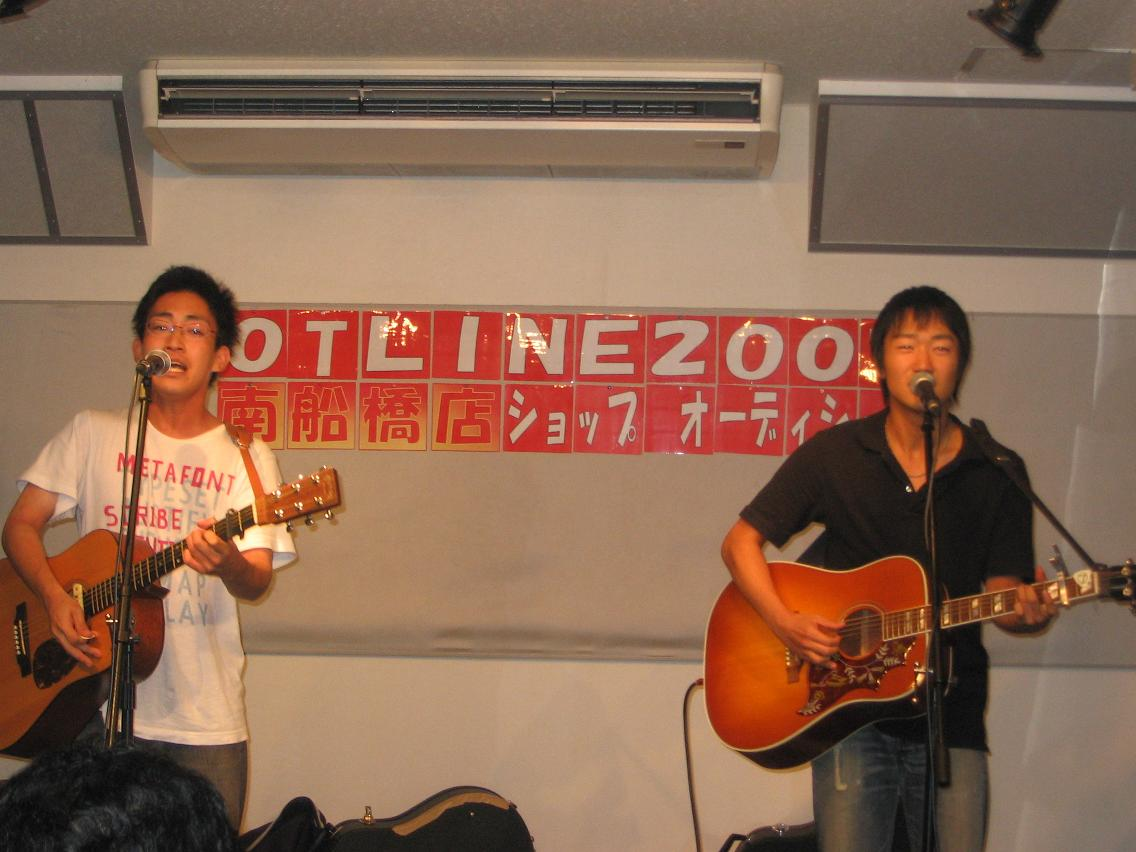 20070807-IMG_5046.JPG
