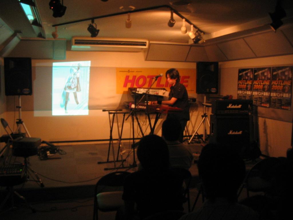 20080805-UK.JPG
