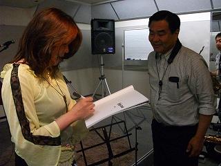 藤野美由紀さんサイン