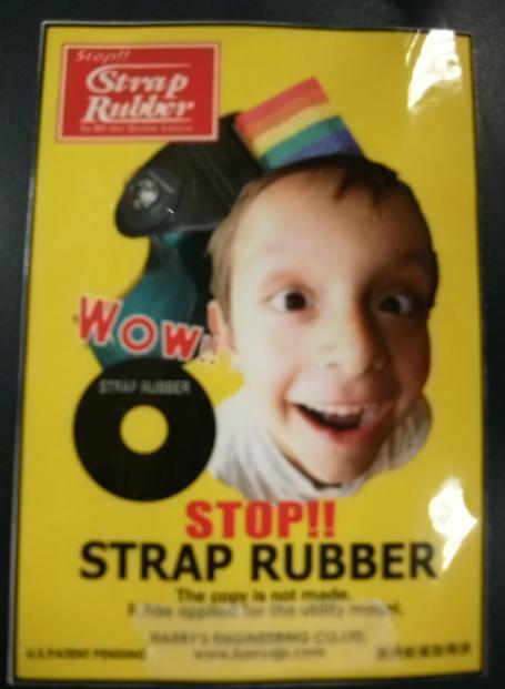 sutrap rubber