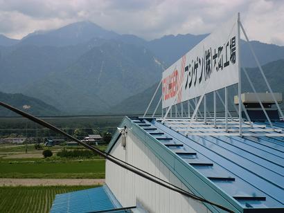 フジゲン工場