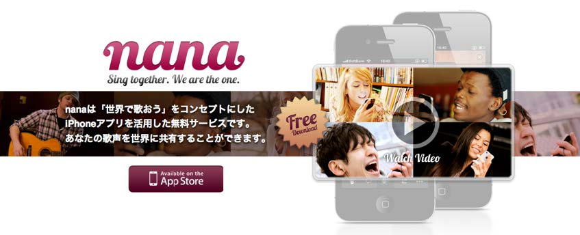 nana music