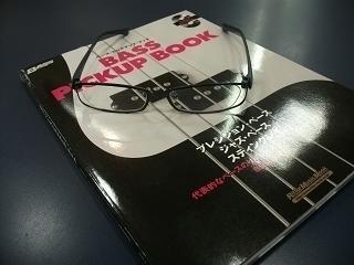 basspickupbook