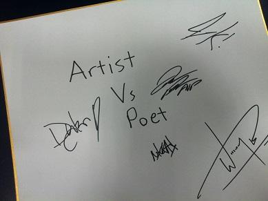 William Becket x Artist vs Poet