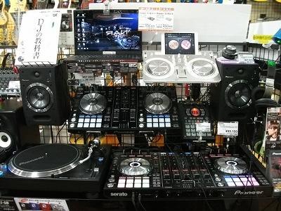 イオンモール成田店
