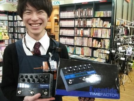 島村楽器イオンモール成田 小松 Eventide