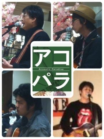 アコパラ2015/03/14ライブレポート