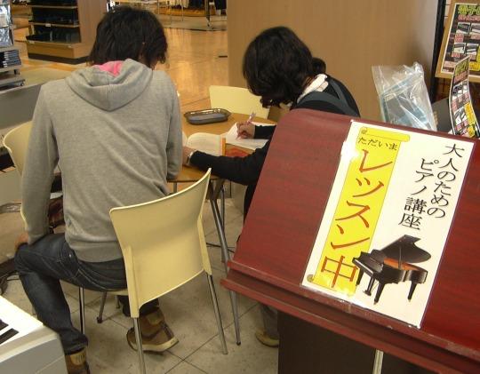 ピアノ講座