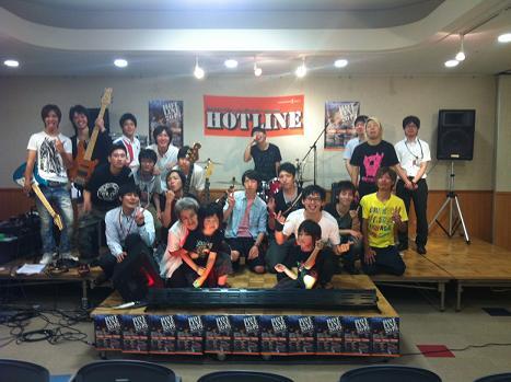 HOTLINE20130818