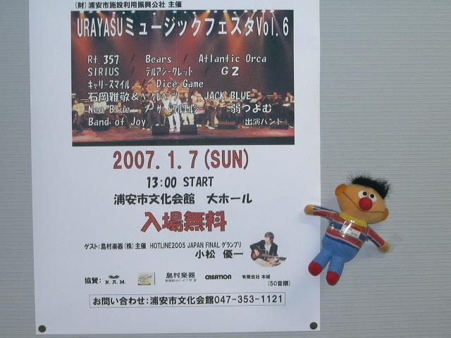 20061212-US820 001.jpg