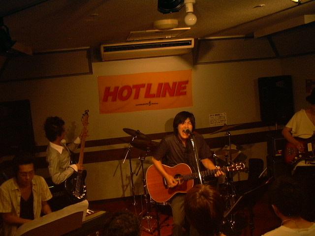 HOTLINE2010_0725PICWAZ
