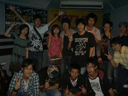 20080923-092301.JPG