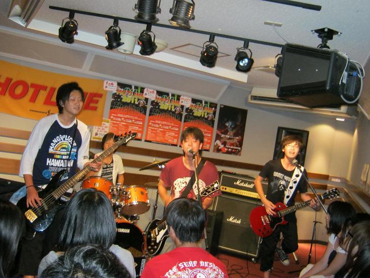 HOTLINE2011 fooll
