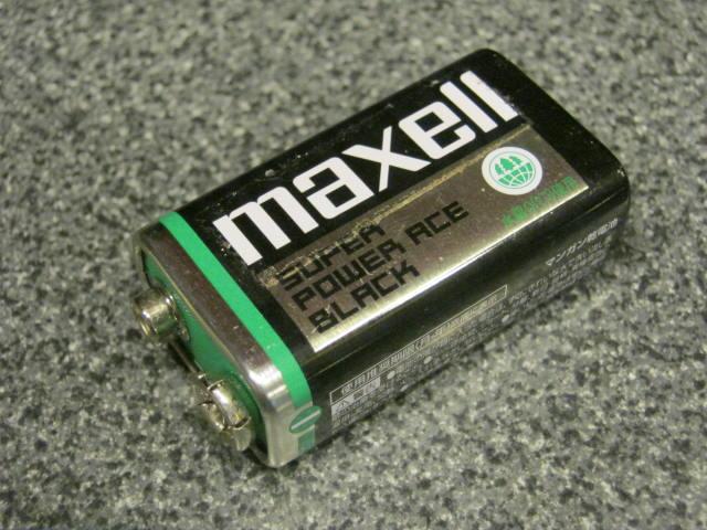 マンガン電池