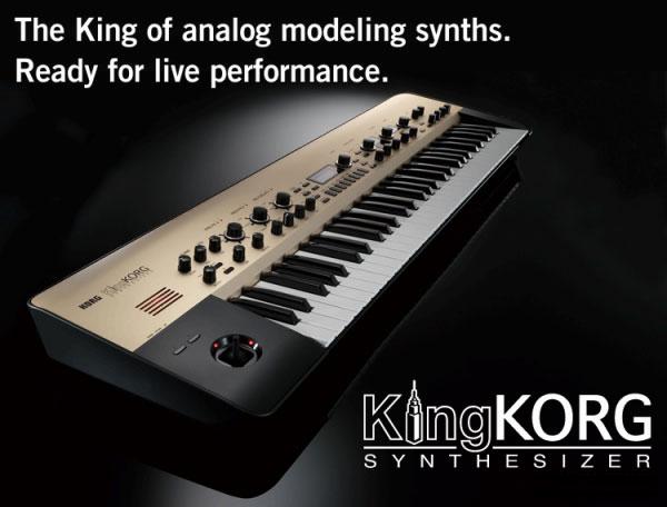 KingKORGシンセサイズセミナー