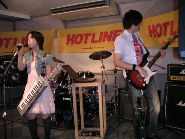 20070812-ara2.jpg