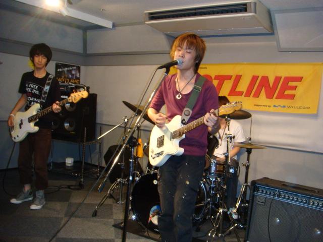 20080819-YAKENOHATRA.jpg