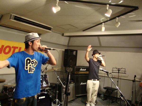 2Boy Crew
