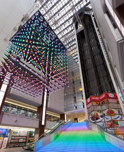 川崎ルフロン1階シンデレラステップス