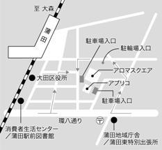 発表会ホール地図