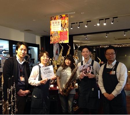 小林香織LIVE島村楽器川崎ルフロン店