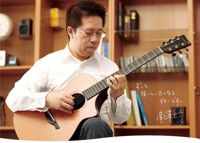 南澤大介氏