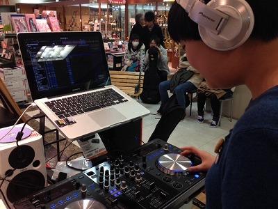 aota dj